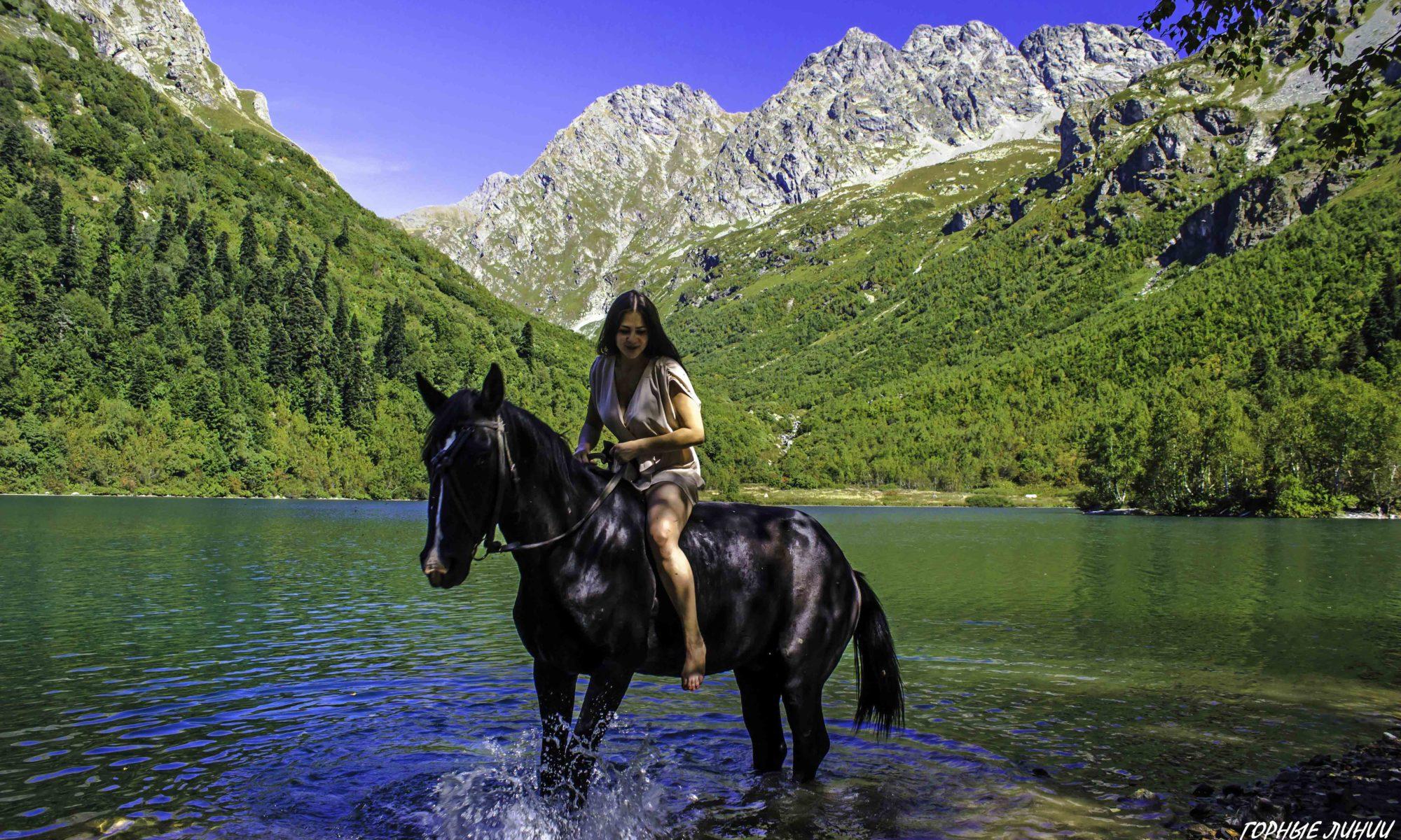 Конные походы Кардывач
