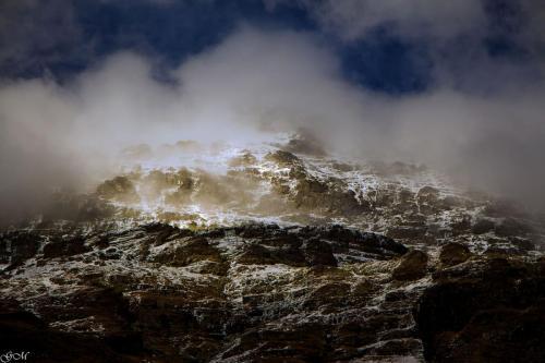 Агепста в тумане
